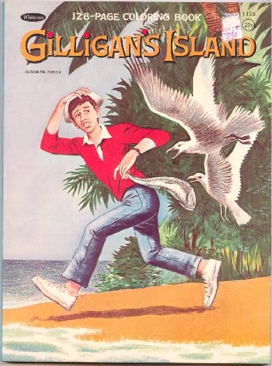 Gilligan S Island Collectibles Merchandise